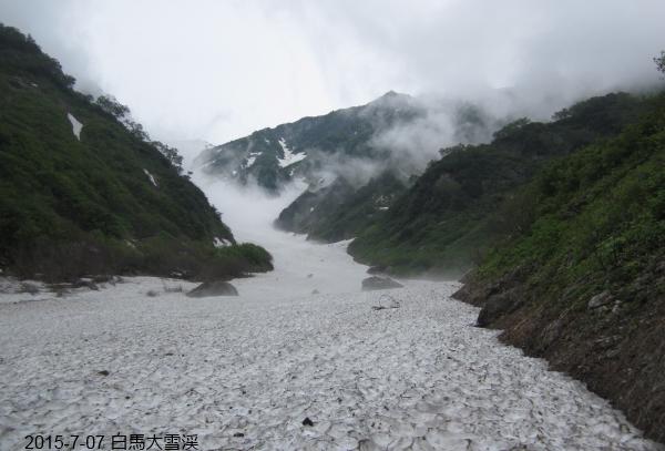 大雪渓3 (2)